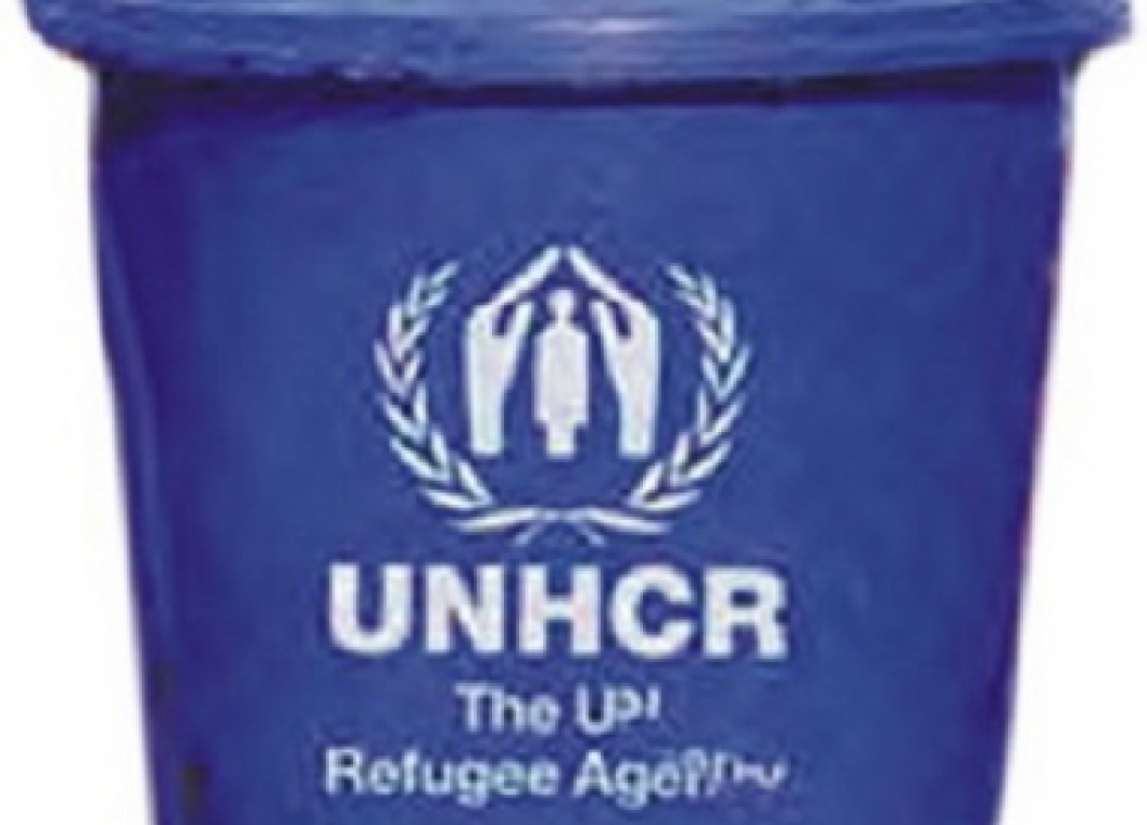 BUCKET (UNHCR TYPE PLASTIC BUCKET)