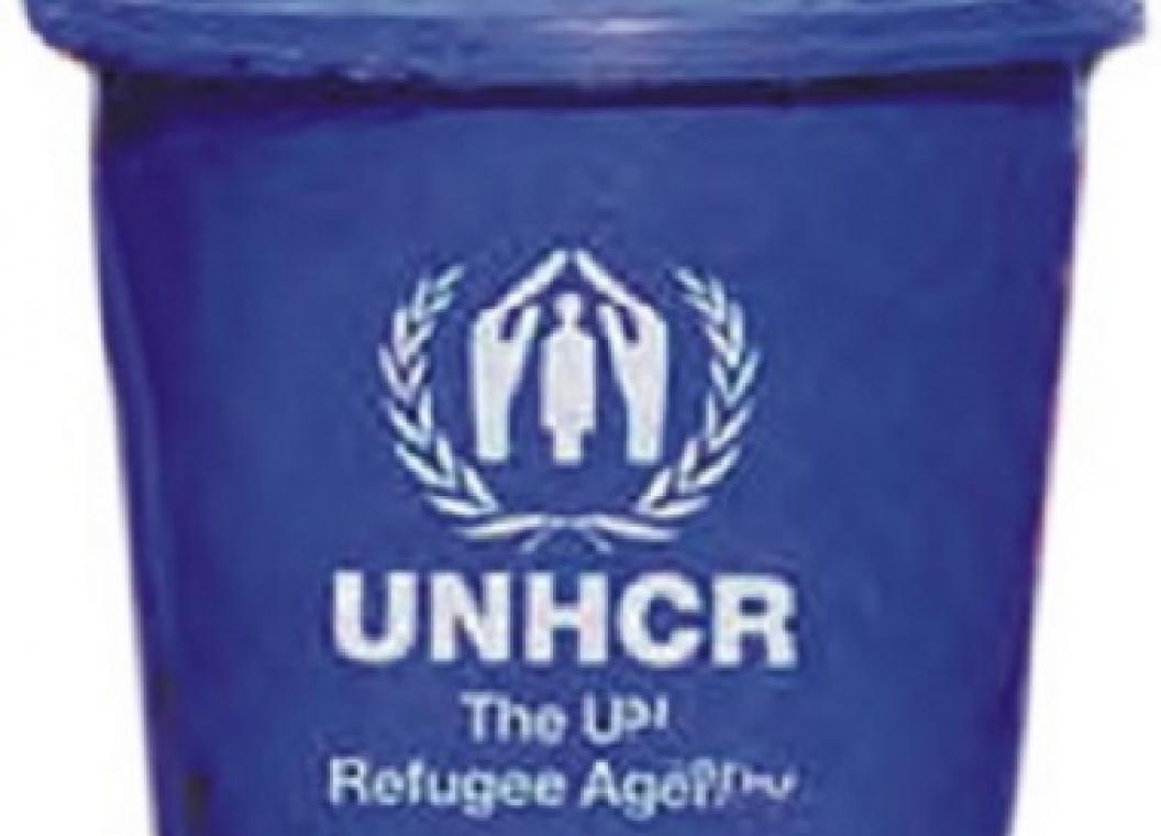 BUCKET (UNHCR TYPE PLASTIC BUCKET)