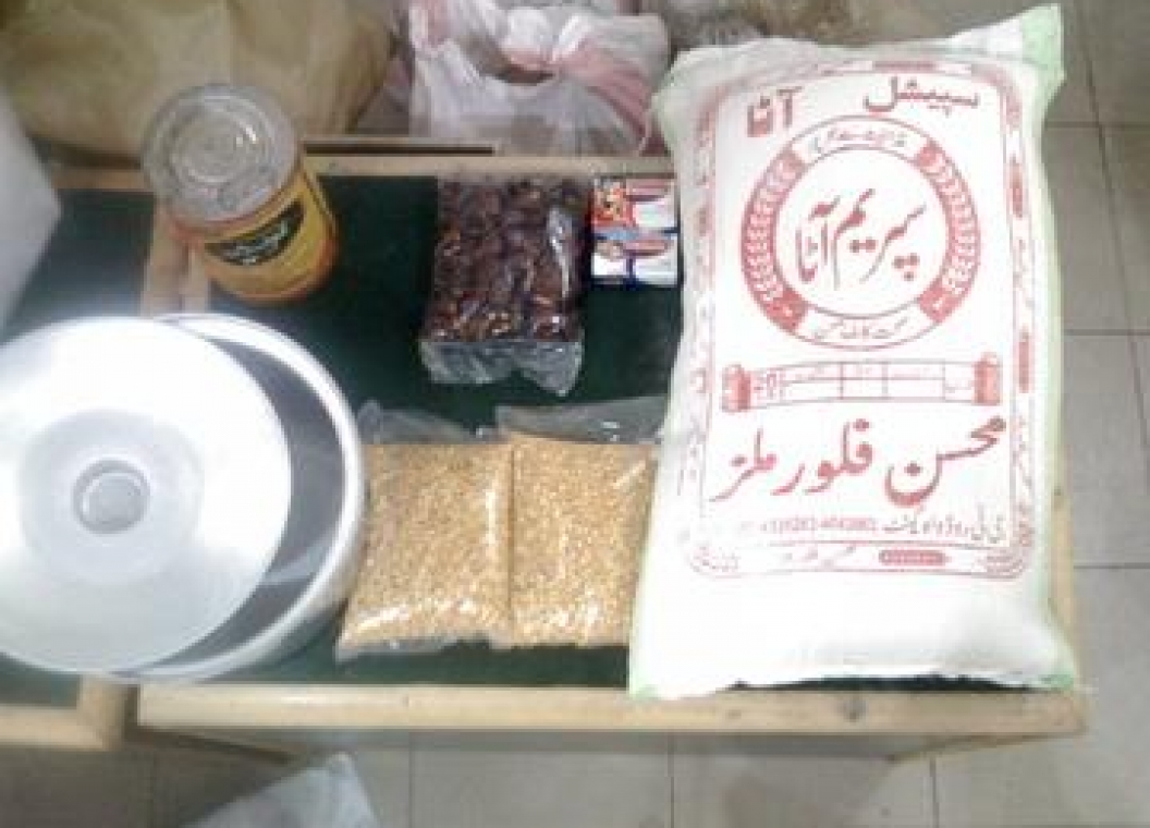FOOD / RATION BAGS
