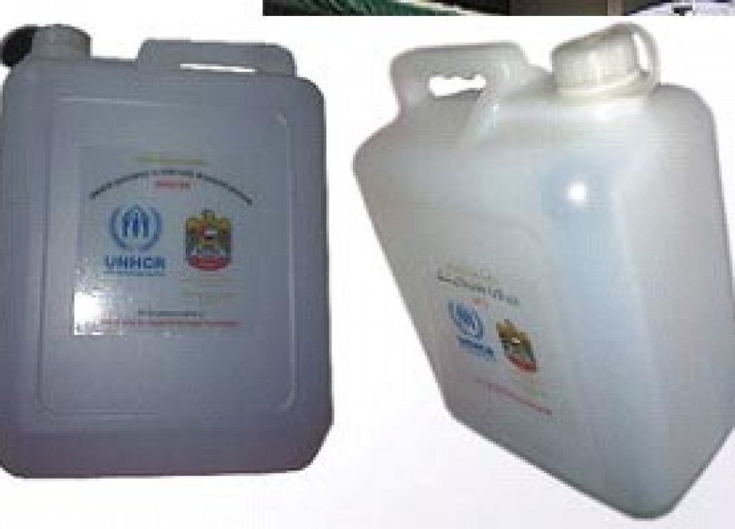 UNHCR Jerry Cans