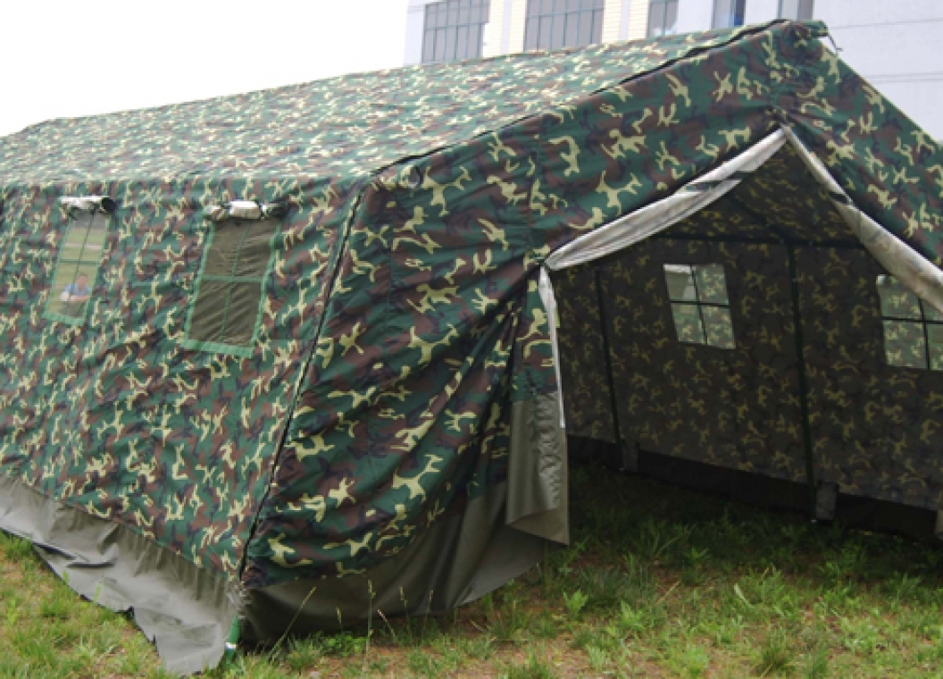 Camouflage Tent